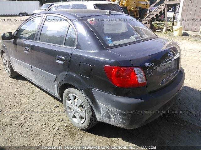 2008 2011 kia rio fuse box 2246210 ebay rh ebay com 2004 Kia Rio Sedan Kia Rio Fuses On