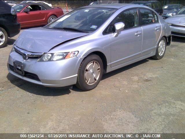 ELECTRIC IMA MOTOR Fits: 2006 2011 Honda Civic Hybrid 1.3L 1620895