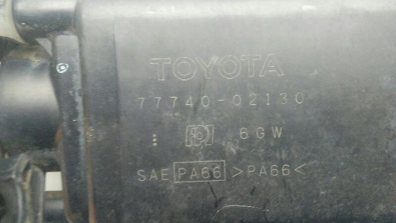 Evap-Canister-2008-Toyota-Corolla-1-8L-Fits-03-08-Corolla miniature 8